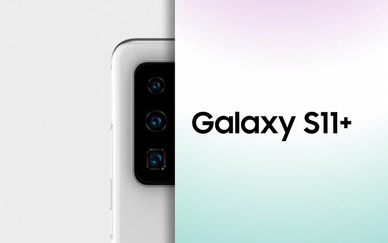 Первое официальное изображение Samsung Galaxy S11+