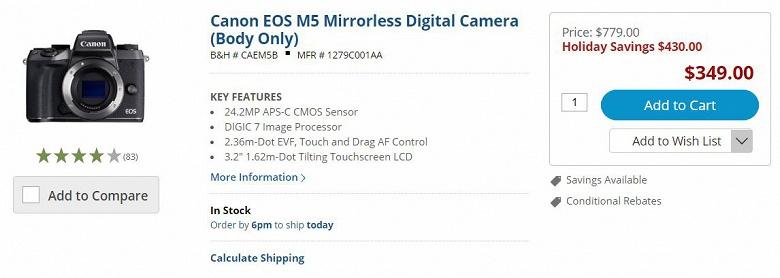 Похоже, что беззеркальная камера Canon EOS M5 снята с производства
