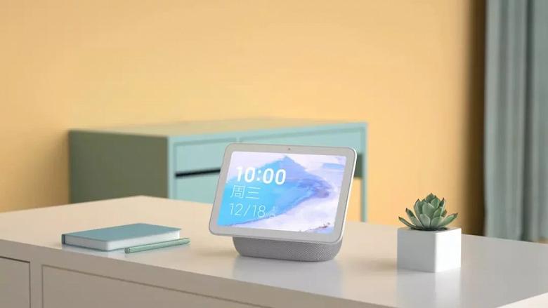 Xiaomi представила умное устройство, которое может выполнять самые разные задачи