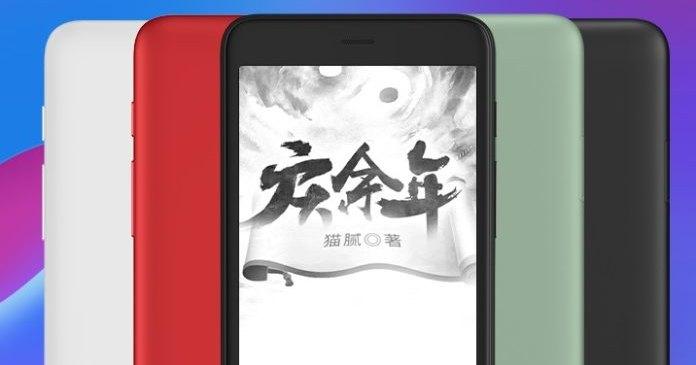 Представлена электронная книга размерами с небольшой смартфон