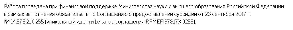 Российские ученые разработали инновационный томограф - 7
