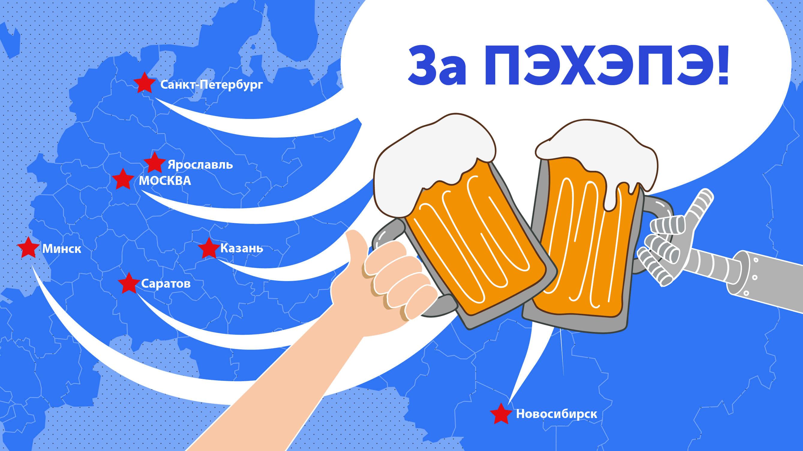 BeerPHP: что это, зачем идти и как запустить у себя в городе - 1