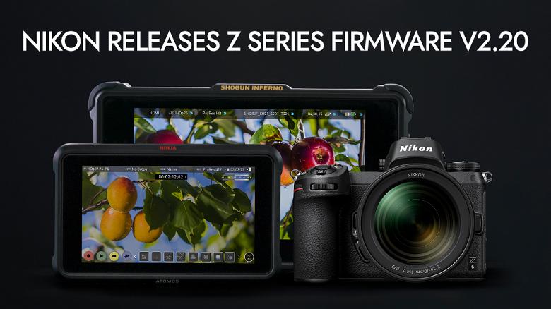 Камеры Nikon Z 6 и Z 7 получили поддержку карт CFexpress и видео в формате ProRes RAW