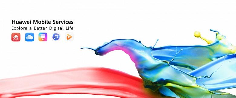 Лидер Huawei пообещал принципиально новый флагман в конце марта