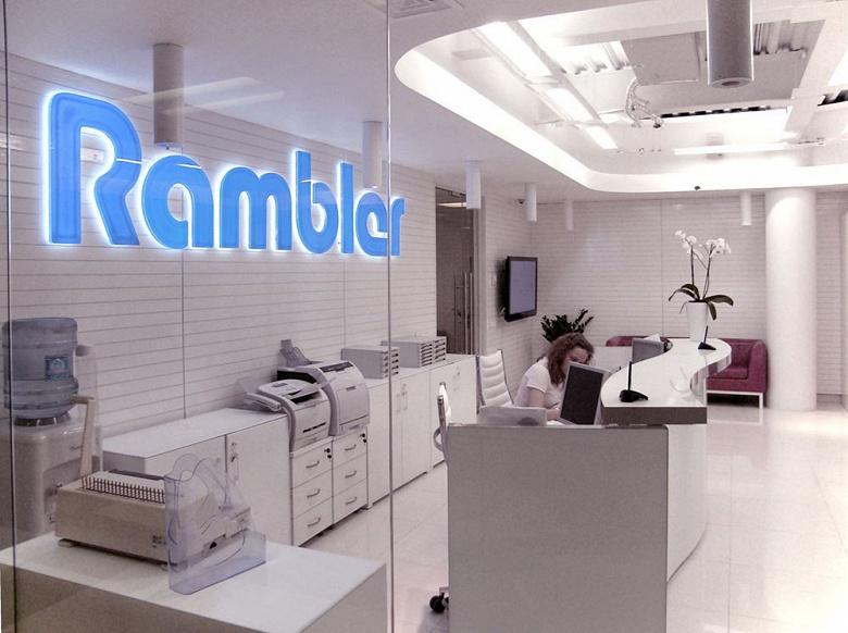 Рамблер пытается обуздать скандал и закрыть уголовное дело