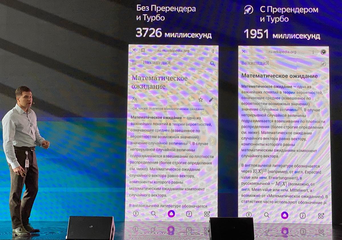 Яндекс сильно обновил поиск. Новая версия называется «Вега» - 2