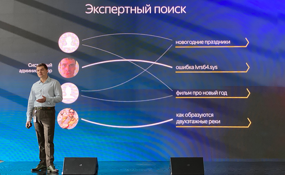 Яндекс сильно обновил поиск. Новая версия называется «Вега» - 4