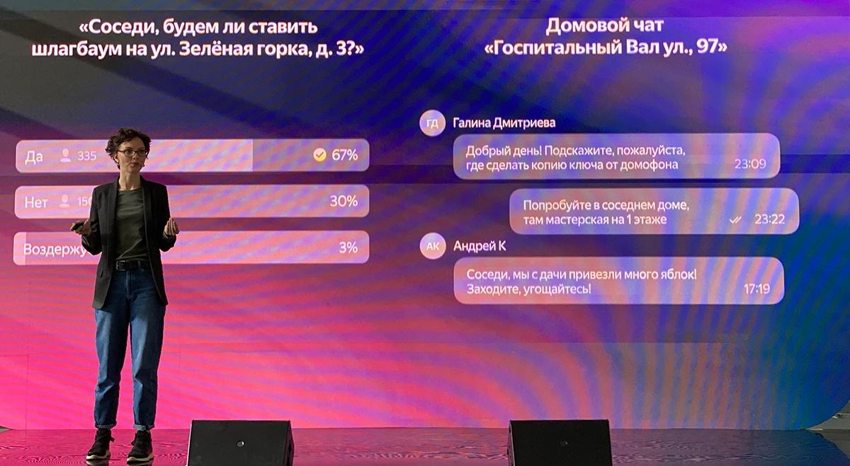 Яндекс сильно обновил поиск. Новая версия называется «Вега» - 6