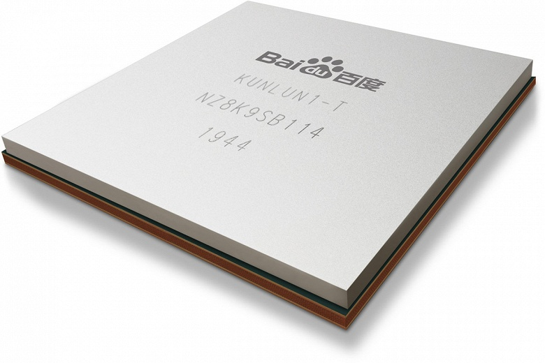 Baidu и Samsung Electronics готовы начать выпуск ускорителей искусственного интеллекта