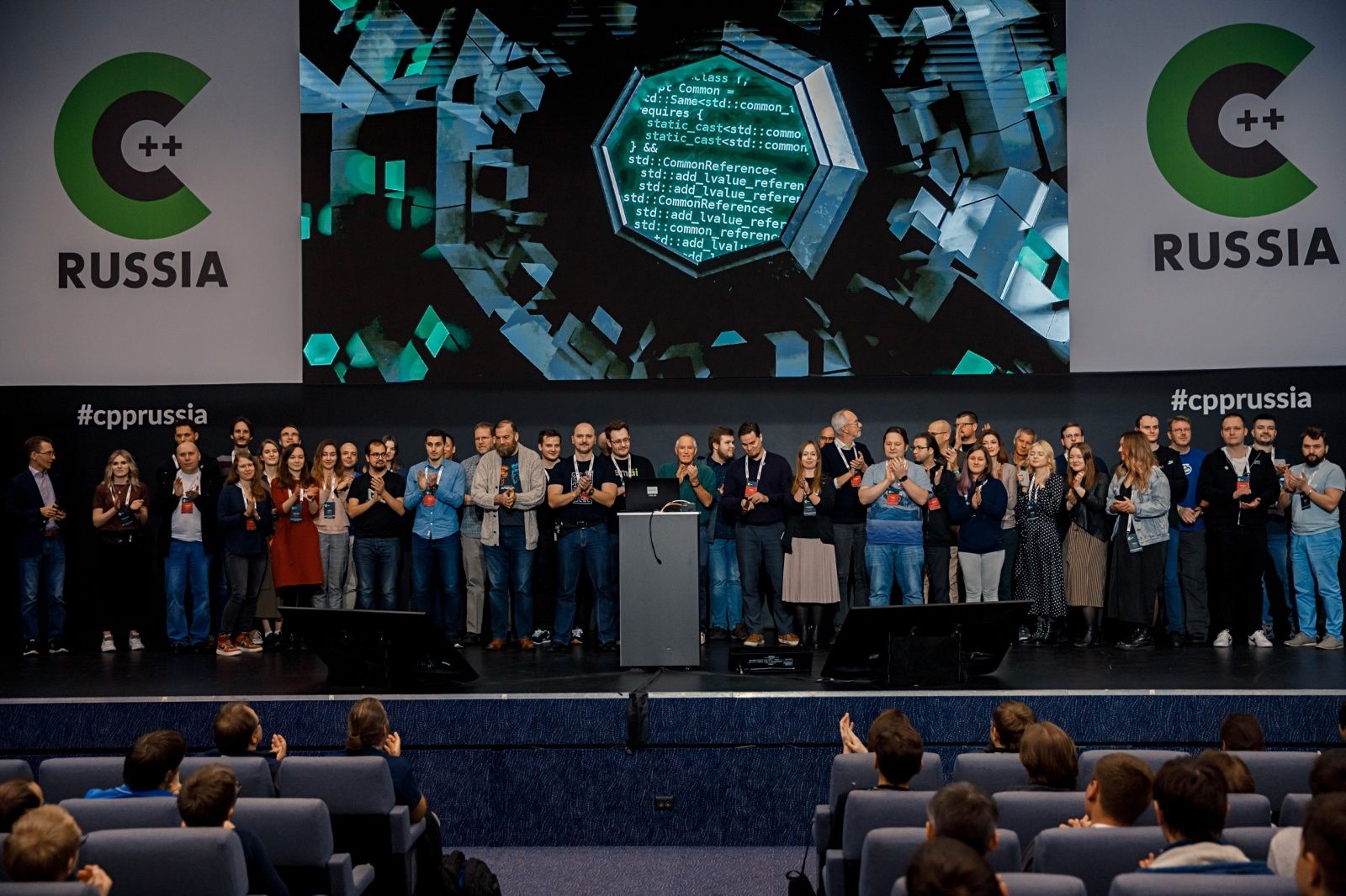 C++ Russia: прошлое, настоящее и будущее - 1