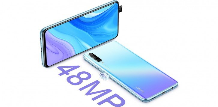 Huawei представила новый смартфон в Европе