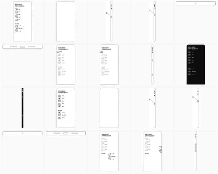 Xiaomi показала оболочку MIUI для смартфонов будущего