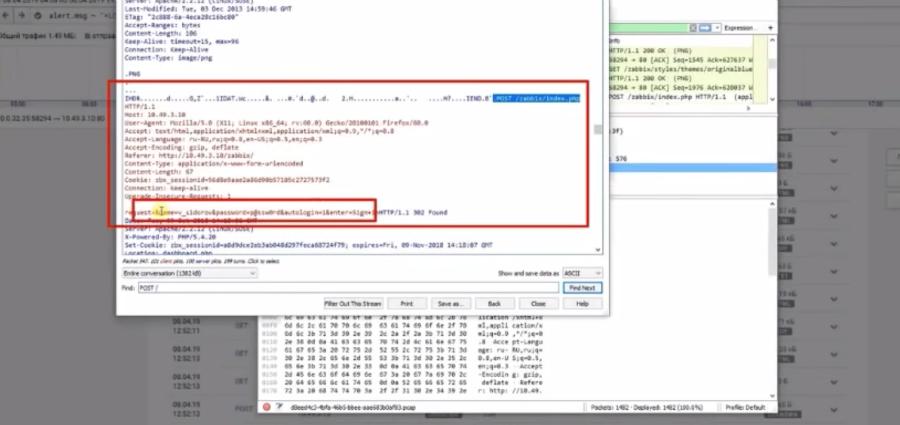 Как избежать популярных ошибок сетевой безопасности - 1