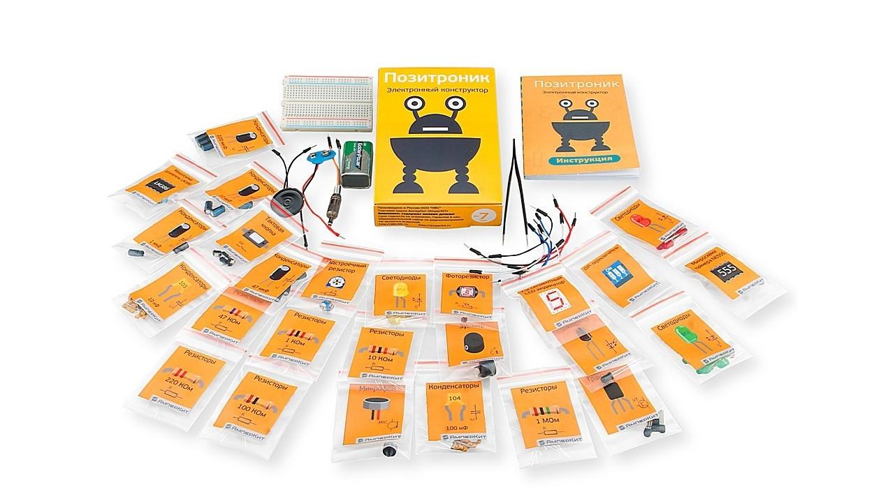 Наборы и конструкторы для начинающих электронщиков 6-10 лет. Что доступно в магазинах - 5