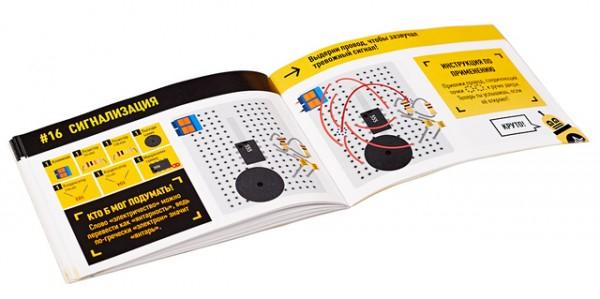 Наборы и конструкторы для начинающих электронщиков 6-10 лет. Что доступно в магазинах - 6