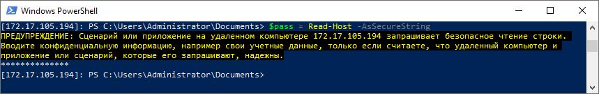 Разворачиваем Active Directory всеми возможными методами - 9