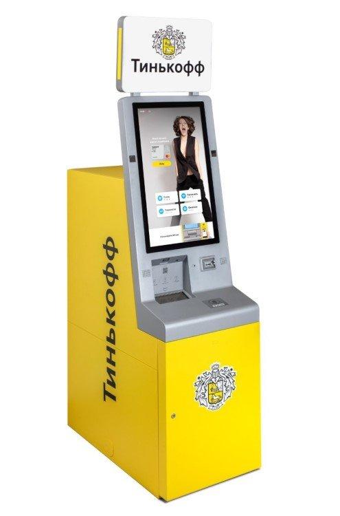 Тинькофф установил инновационный цифровой банкомат и запустил сервис оплаты по QR-кодам