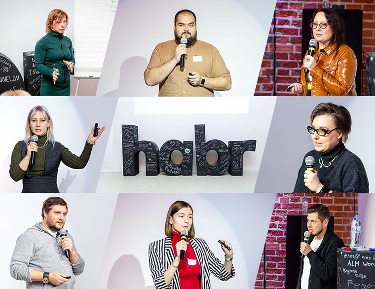 HR и таланты, эксперты и креатив: как прошел восьмой хабрасеминар - 1