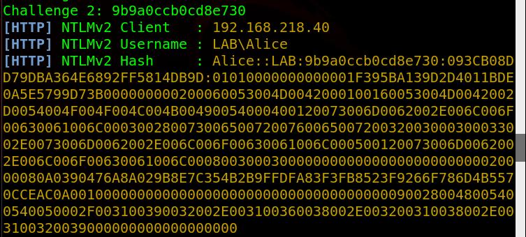 Пентест Active Directory. Часть 1 - 3