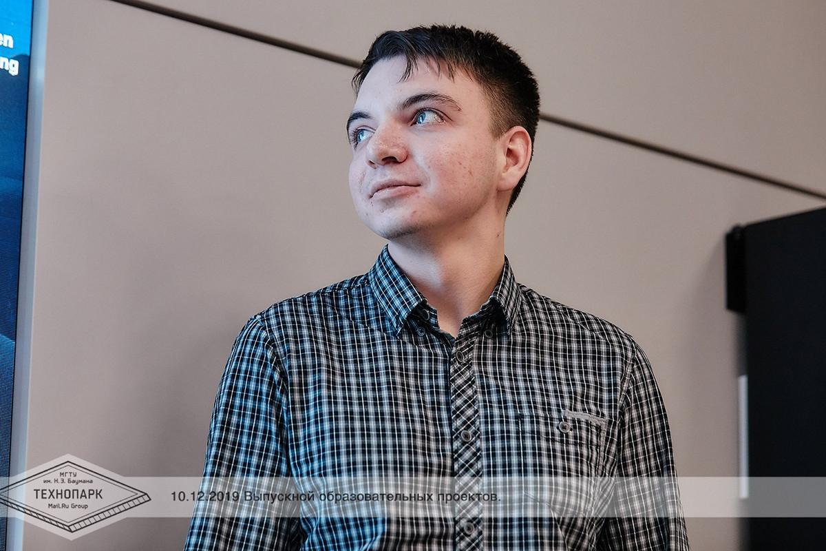 Техновыпуск Mail.ru Group, зима 2019 - 13