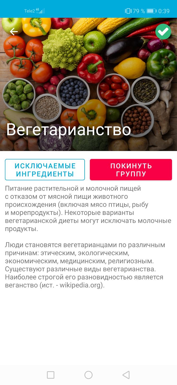 Техновыпуск Mail.ru Group, зима 2019 - 17