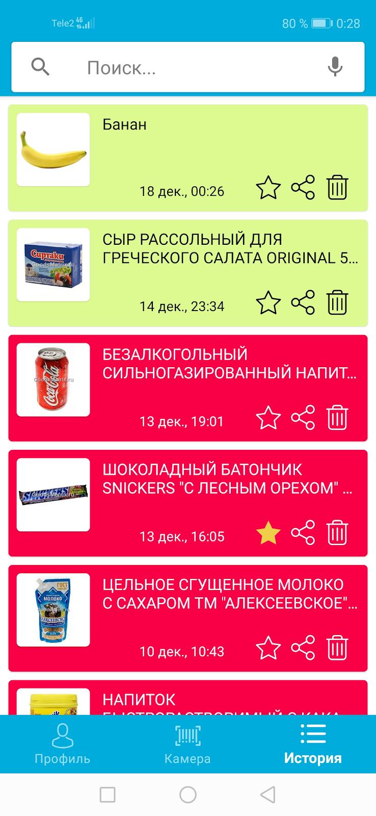 Техновыпуск Mail.ru Group, зима 2019 - 19