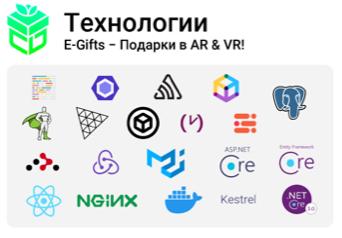 Техновыпуск Mail.ru Group, зима 2019 - 23