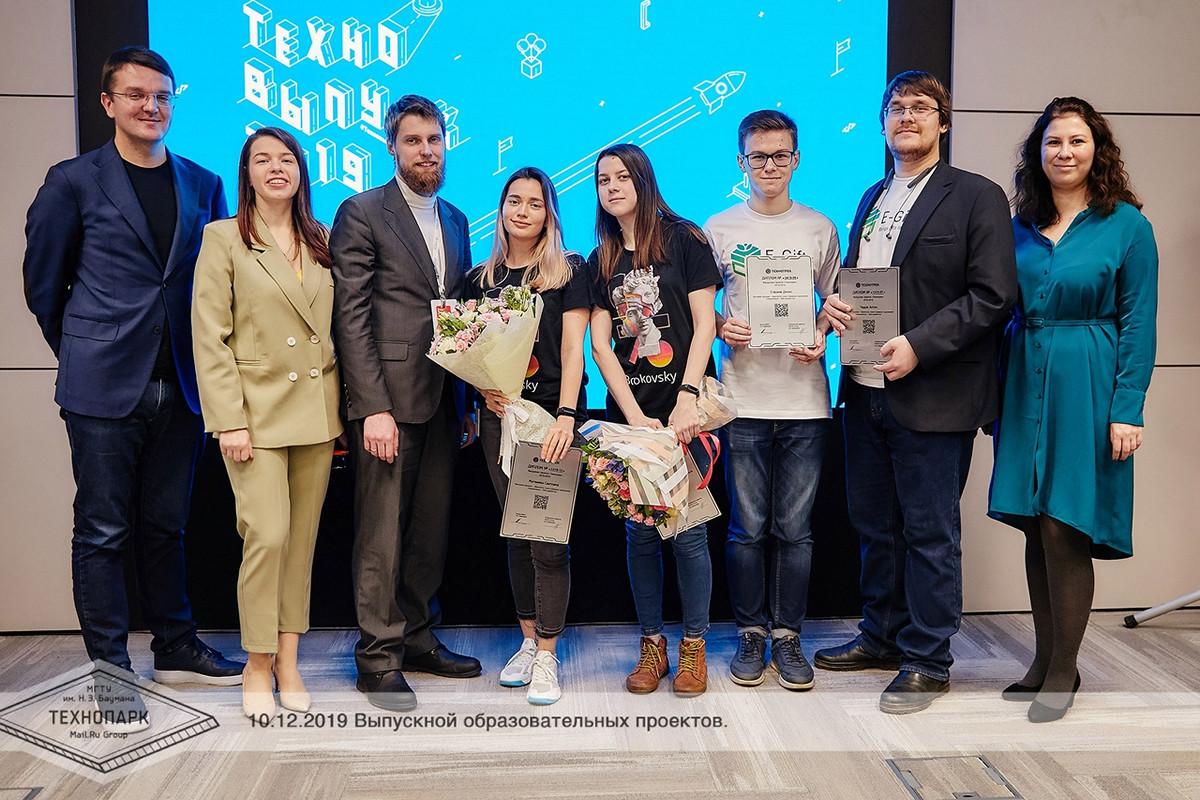 Техновыпуск Mail.ru Group, зима 2019 - 24
