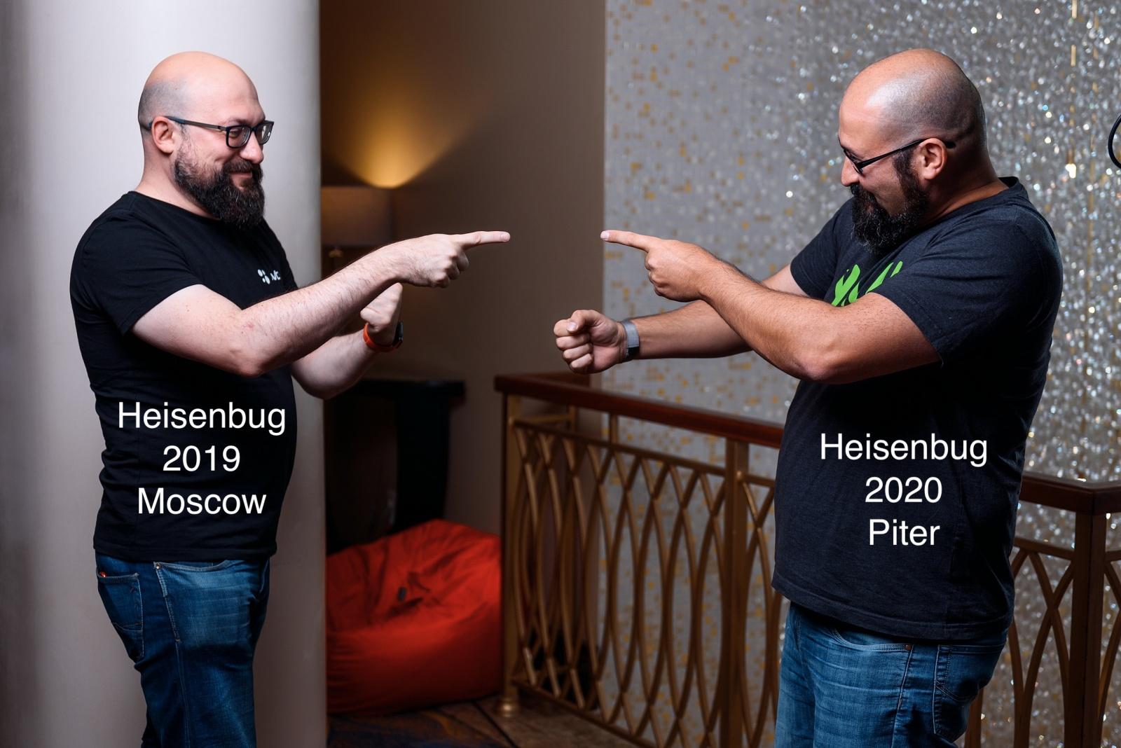 AI против тестировщиков, Брандашмыг, уточки: как прошёл Heisenbug 2019 Moscow - 1