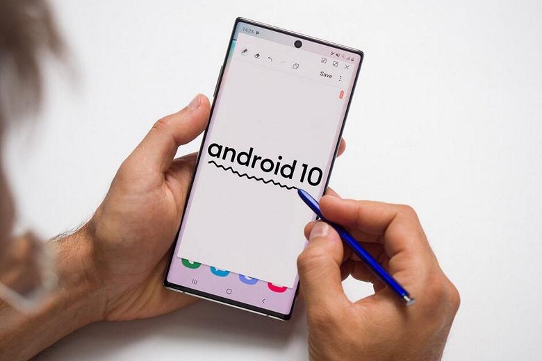 Самая топовая версия флагмана Samsung наконец-то тоже получила Android 10