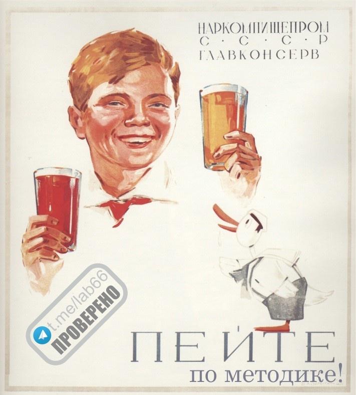 Памятка по борьбе с алкоголем или Как пережить фуршеты - 1