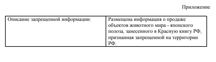 1eb5714b-2efc-48a8-97ff-e4e39f607c3d[1]
