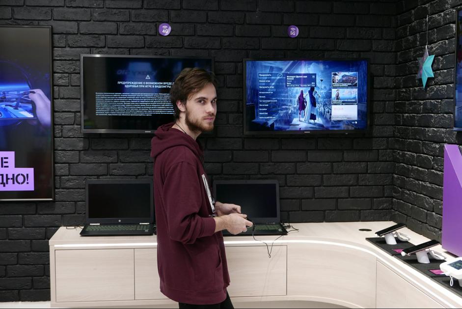 5G и облачные игровые сервисы — тестируем, как это работает в Москве - 3