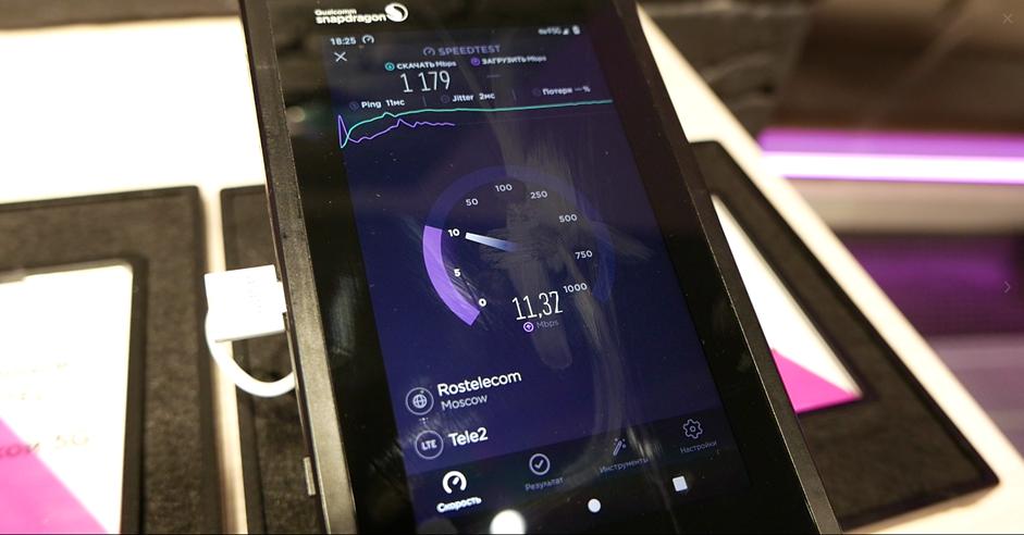 5G и облачные игровые сервисы — тестируем, как это работает в Москве - 4