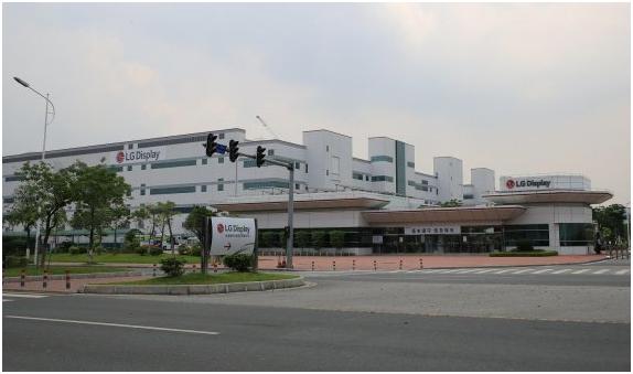 LG Display переносит начало серийного производства панелей OLED на заводе в Гуанчжоу на следующий год