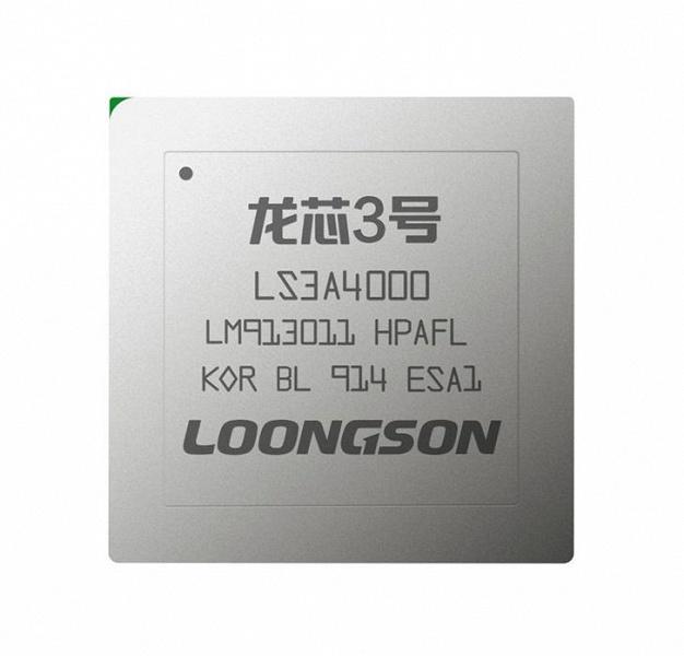 Китайцы представили 4-ядерные процессоры Loongson 3A4000 и 3B4000