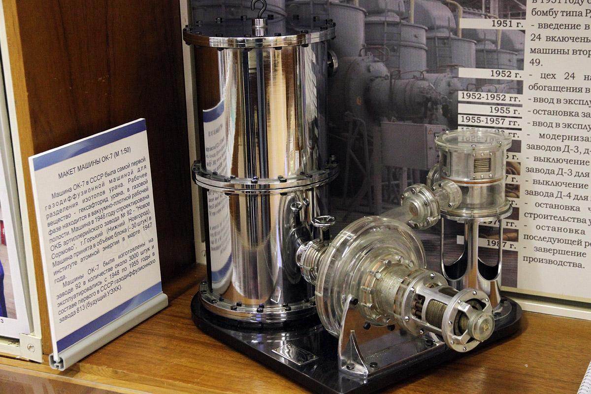 Приключения немецкого обедненного гексафторида урана в России. Часть 1. История и технологии обогащения - 5