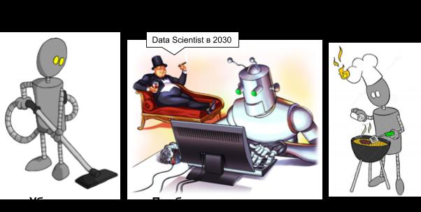 7 лет хайпа нейросетей в графиках и вдохновляющие перспективы Deep Learning 2020-х - 18