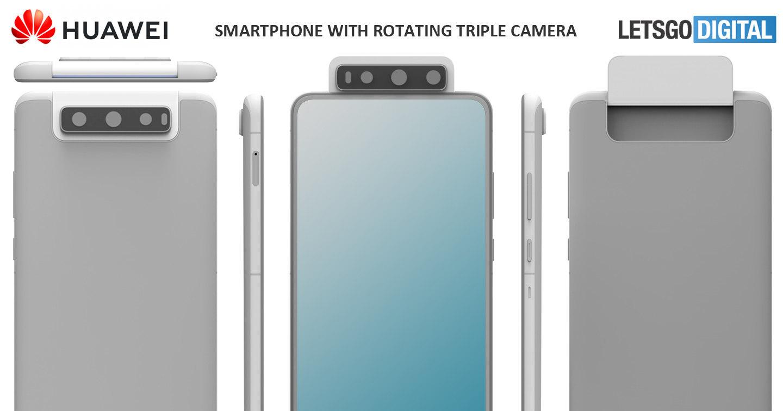 Huawei запатентовал смартфон с тройной поворотной камерой