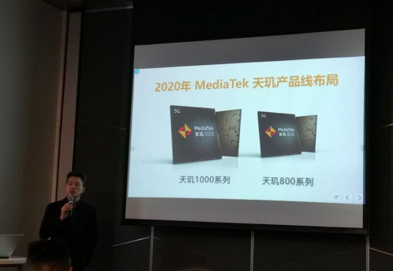 Qualcomm, подвинься. Представлена Dimensity 800 – вторая платформа MediaTek со встроенным модемом 5G