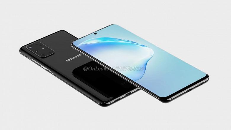 Samsung Galaxy S20 одобрен для выхода