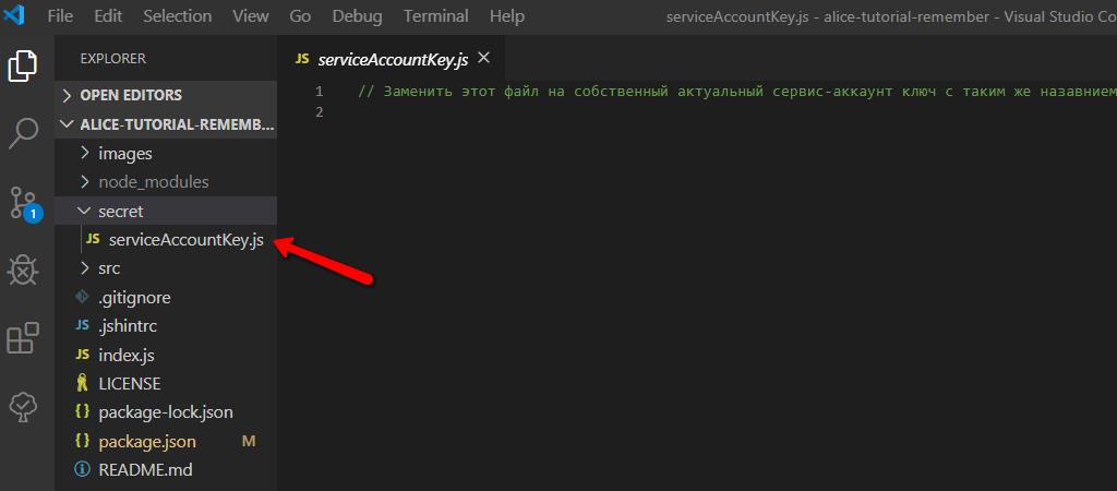 Загрузка файла-ключа