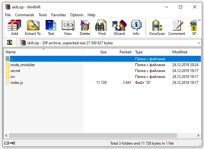 zip-архив проекта
