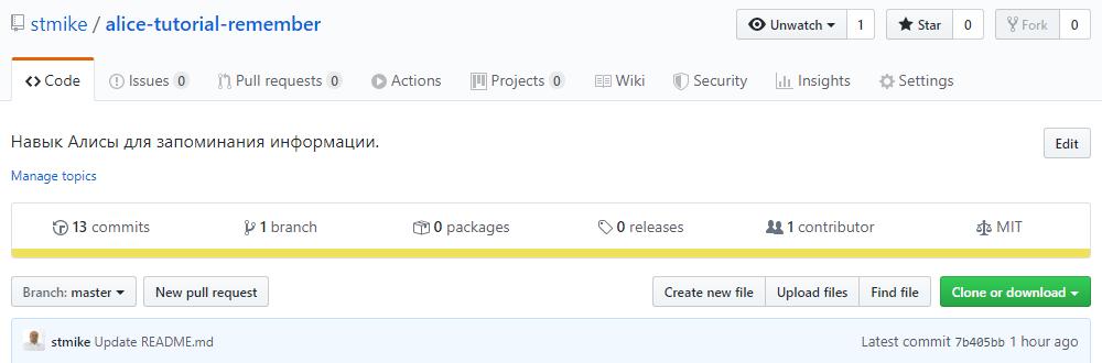 Проект на GitHub