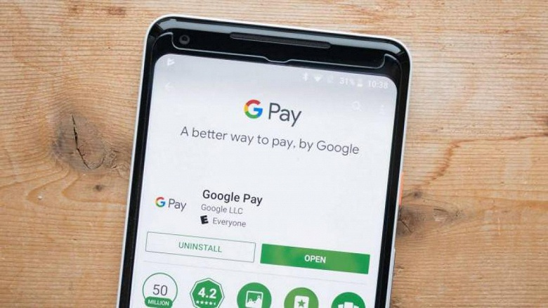 Еще 9 российских банков стали поддерживать Google Pay
