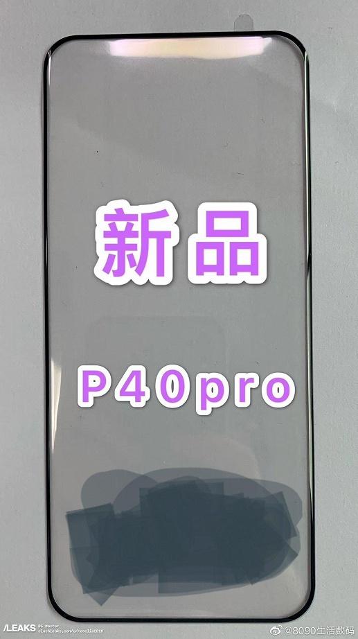 Первое фото лицевой панели Huawei P40