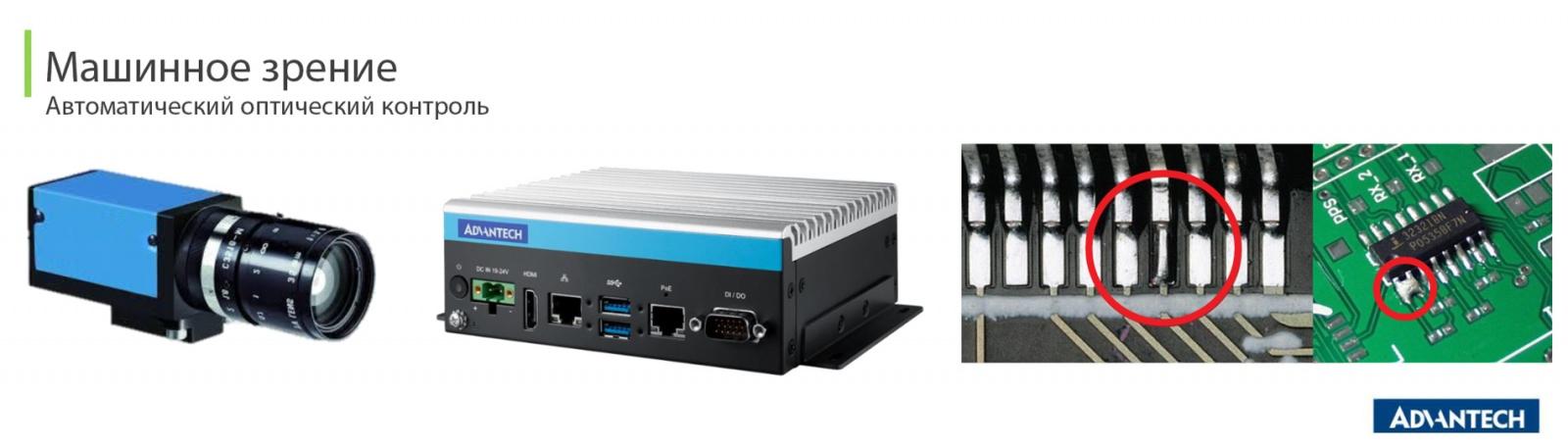 Встраиваемые системы машинного обучения на базе Nvidia Jetson - 10