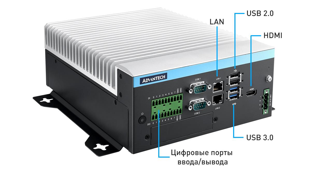 Встраиваемые системы машинного обучения на базе Nvidia Jetson - 12